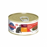 Hills Feline Adult Light 24 шт х 85 гр / Хиллс для взрослых кошек низкокалорийный (24 шт х 85 гр)