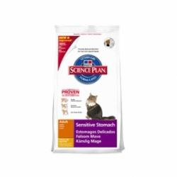 Hills Feline Adult Sensitive Stomach 1,5кг / Хиллс для кошек с чувствительным пищеварением 1,5 кг