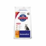 Hills Feline Young Adult Neutered Cat Chicken 1,5кг / Хиллс для молодых и взрослых стерилизованных кошек 1,5 кг