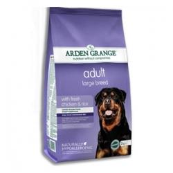 Arden Grange Adult Large Breed 15кг / Арден Грендж Эдалт Ладж Брид для взрослых собак крупных пород 15 кг
