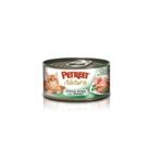Petreet Natura with Tuna & Spinach 70 гр х 24 шт / Петрит для взрослых кошек с розовым тунцом и шпинатом 70 гр х 24 шт