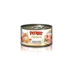 Petreet Natura with Chicken & Tuna 70 гр х 24 шт / Петрит для взрослых кошек с куриной грудкой и тунцом 70 гр х 24 шт