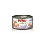 Petreet Natura with Chicken & Shrimp 70 гр х 24 шт / Петрит для взрослых кошек с куриной грудкой и креветками 70 гр х 24 шт