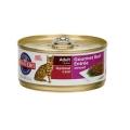 Hills Feline Adult with Beef 24 шт х 85 гр / Хиллс для взрослых кошек с говядиной (24 шт х 85 гр)