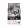 Pro Plan Kitten 10кг / Про План для котят 10кг