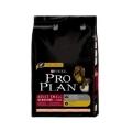 Pro Plan Adult Small Sensitive 7,5кг / Про План для взрослых собак мелких пород 7,5 кг