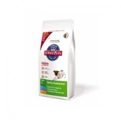 Hills Canine Puppy Mini 7,5кг / Хиллc для щенков мелких пород 7,5 кг